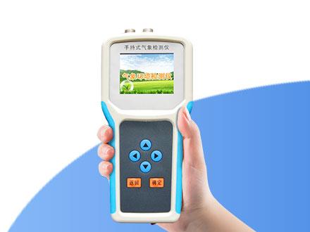 手持式农业气象环境检测仪