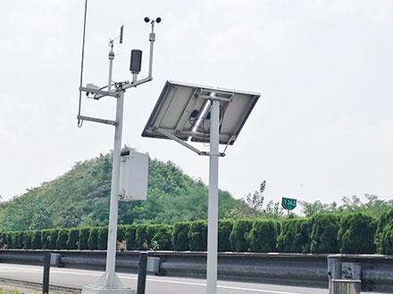公路交通气象自动观测站