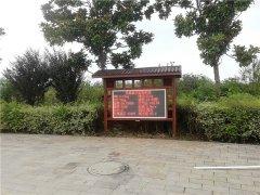 建湖九龙口风景区负氧离子监测系统正式
