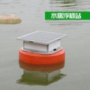 适用于大型池塘养殖的太阳能水质浮标监测站